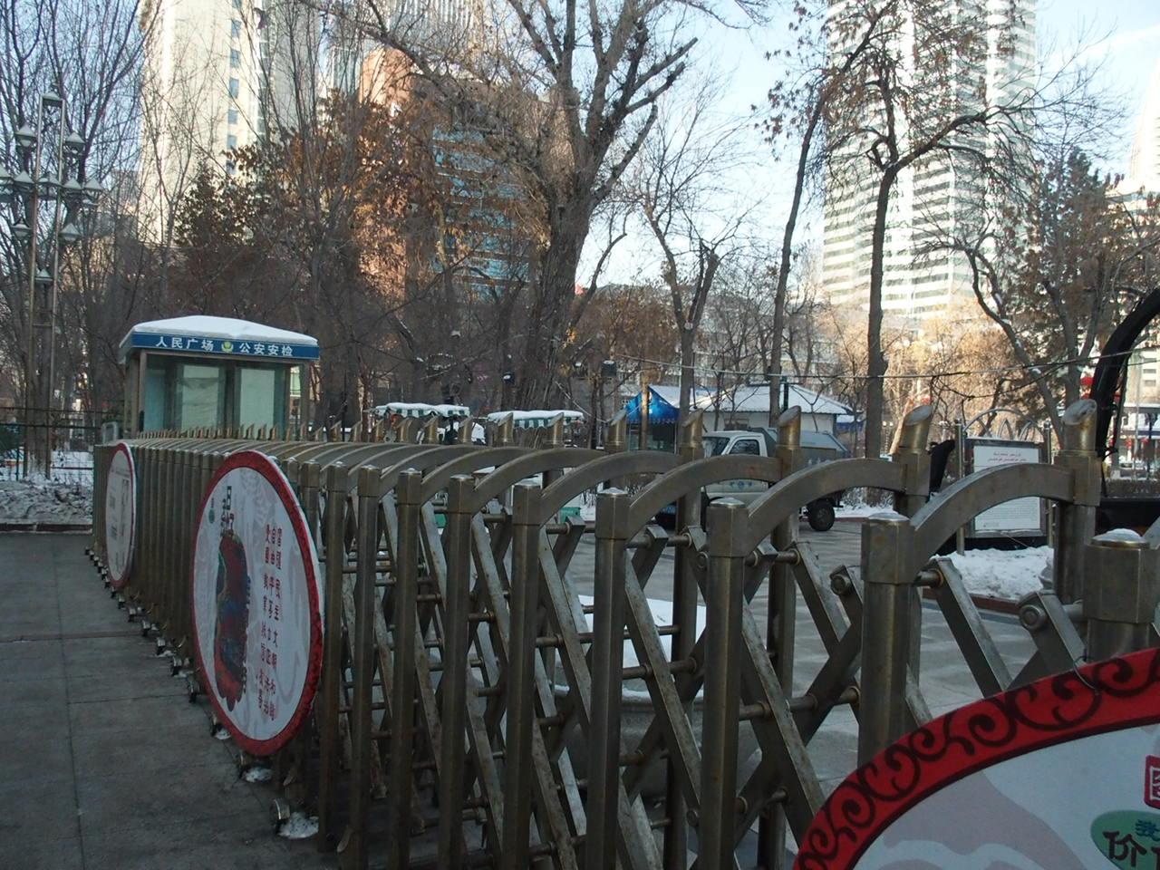 Park mało publiczny