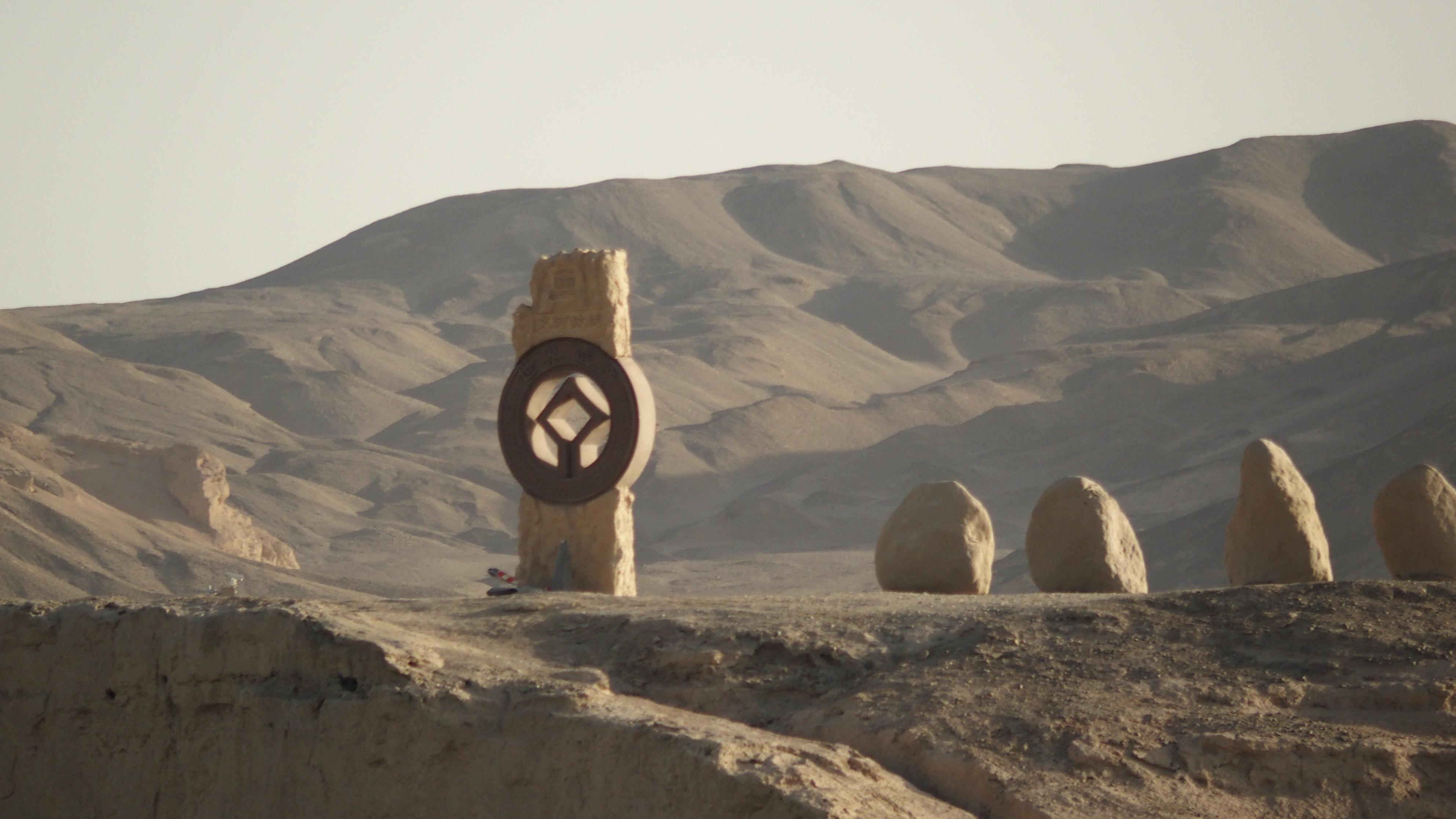 Jiahoe na liscie Unesco