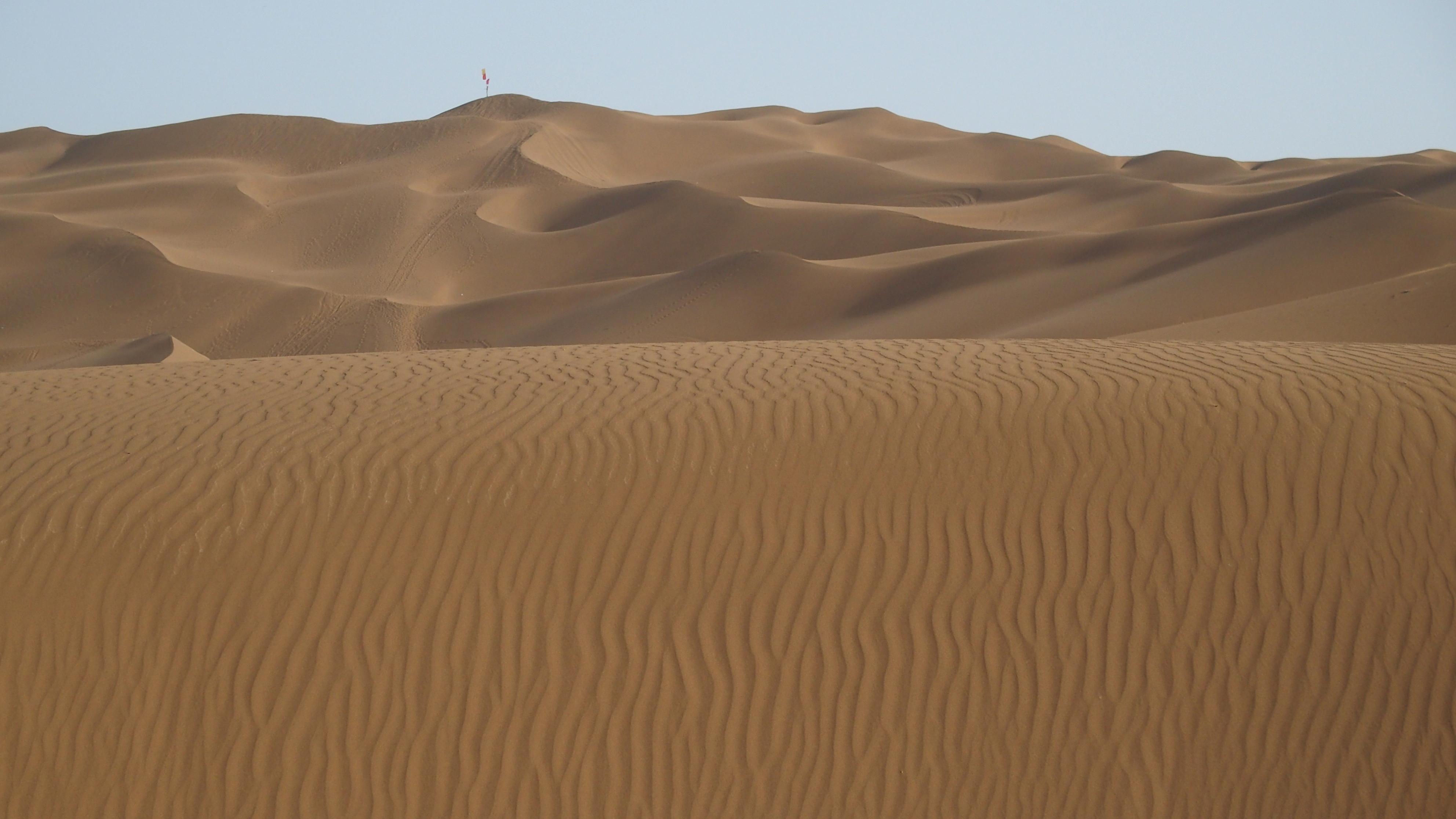pustynia Kumtag